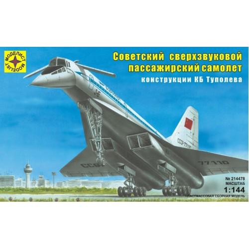Советский сверхзвуковой пассажирский самолёт Ту-144