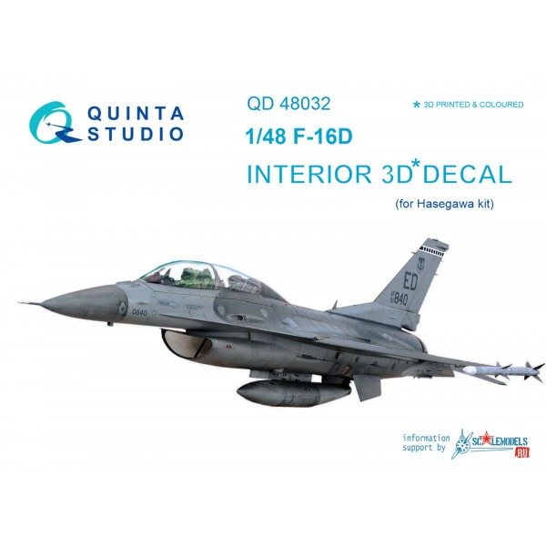 3D Декаль интерьера кабины F-16D (для модели Hasegawa)