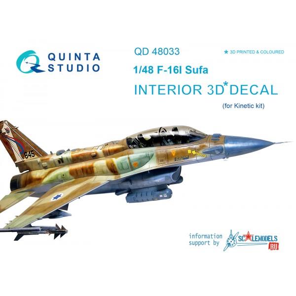 3D Декаль интерьера кабины F-16I (для модели Kinetic)
