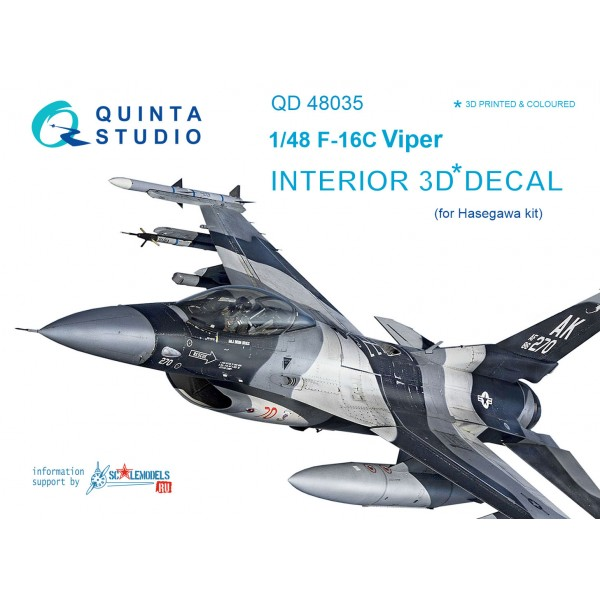 3D Декаль интерьера кабины F-16С (для модели Hasegawa)
