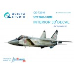 3D Декаль интерьера кабины МиГ-31БM (для модели Trumpeter)