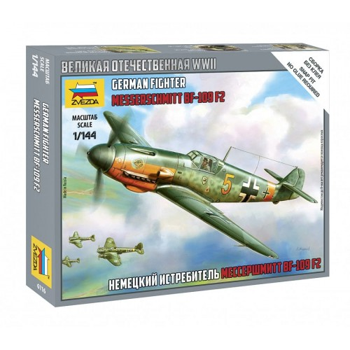 """Немецкий истребитель """"Мессершмитт"""" BF-109 F2"""