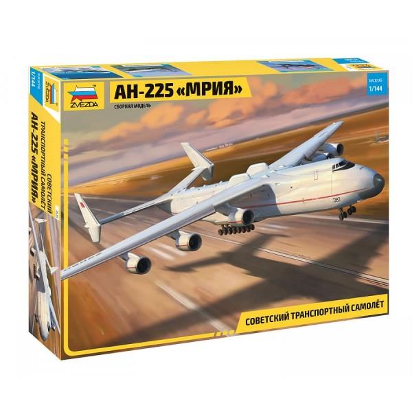 Советский транспортный самолёт АН-225 «МРИЯ»