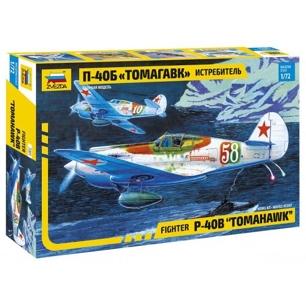 """Истребитель П-40Б """"Томагавк"""""""