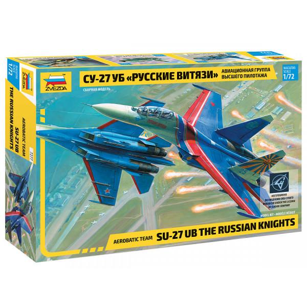 """Авиационная группа высшего пилотажа Су-27УБ """"Русские витязи"""""""