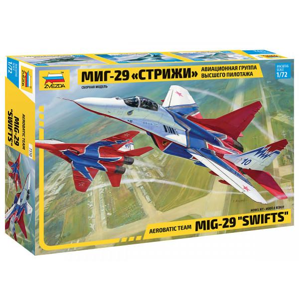 """Авиационная группа высшего пилотажа МиГ-29 """"Стрижи"""""""