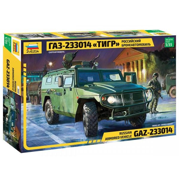 """ГАЗ-233014 """"Тигр"""""""
