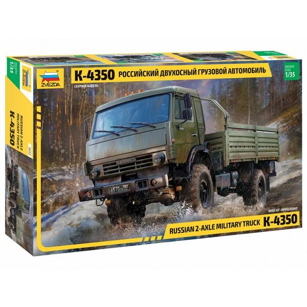 Российский двухосный грузовой автомобиль К-4350