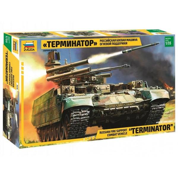 Российская боевая машина огневой поддержки «Терминатор»