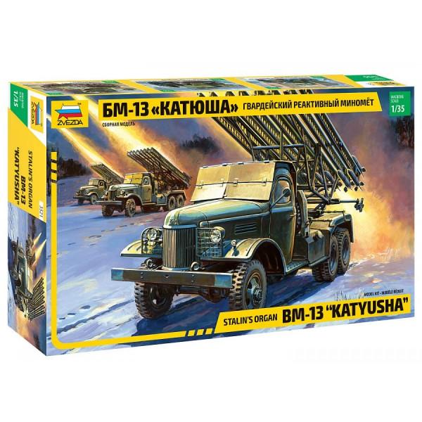 БМ-13 «Катюша»
