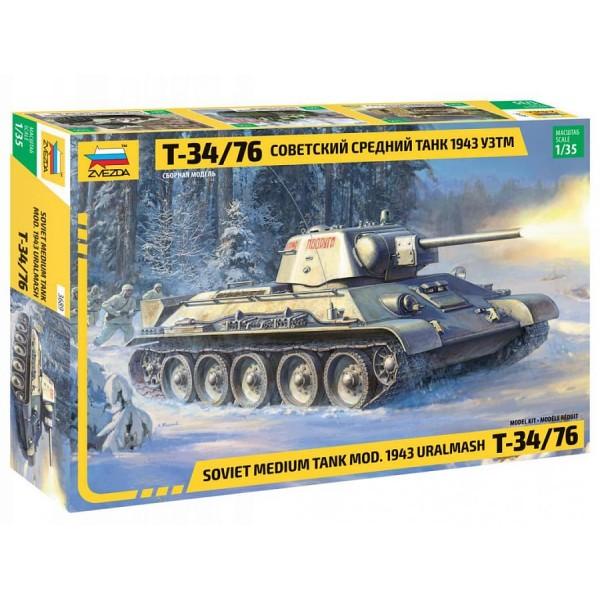 Советский средний танк Т-34/76 1943 УЗТМ