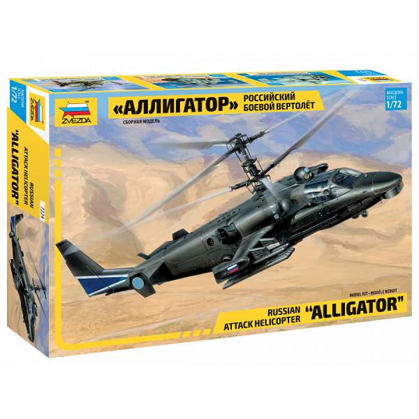 """Российский боевой вертолет """"Аллигатор"""" Ка-52"""
