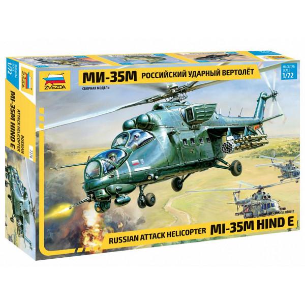 Российский ударный вертолет Ми-35М