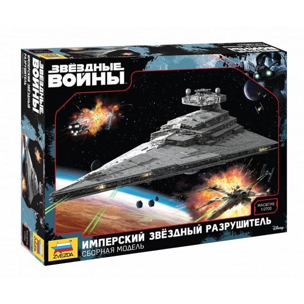 Имперский звездный разрушитель (STAR WARS)